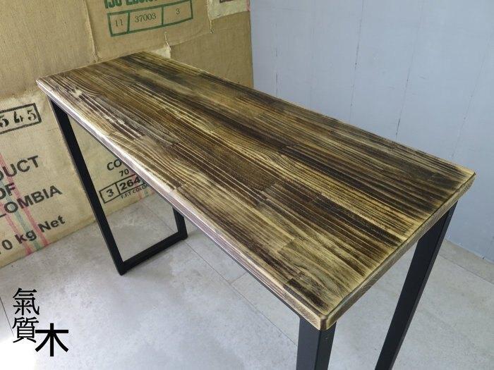 吧檯桌 吧台桌訂做 工業風吧檯桌 吧檯桌椅組 吧台桌 原木吧檯桌 [氣質木手感家具]