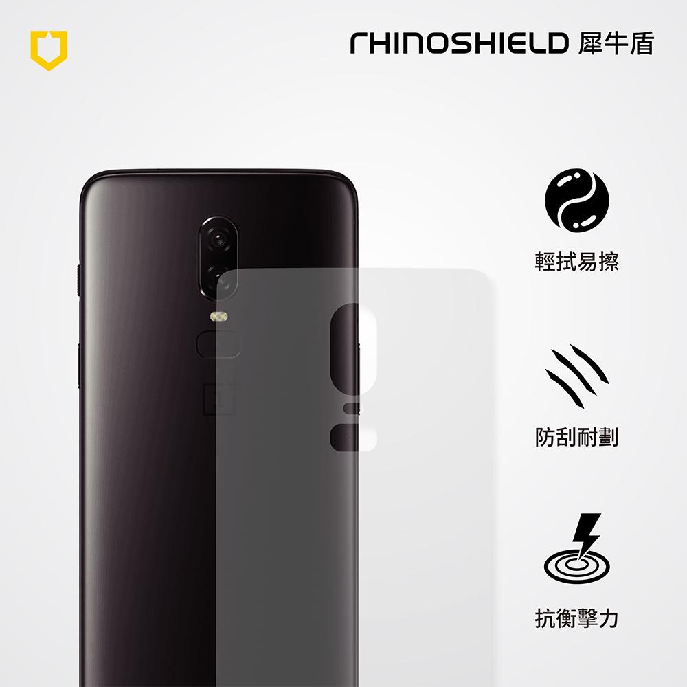 犀牛盾 Samsung Note 9 耐衝擊手機螢幕保護貼 - 背面