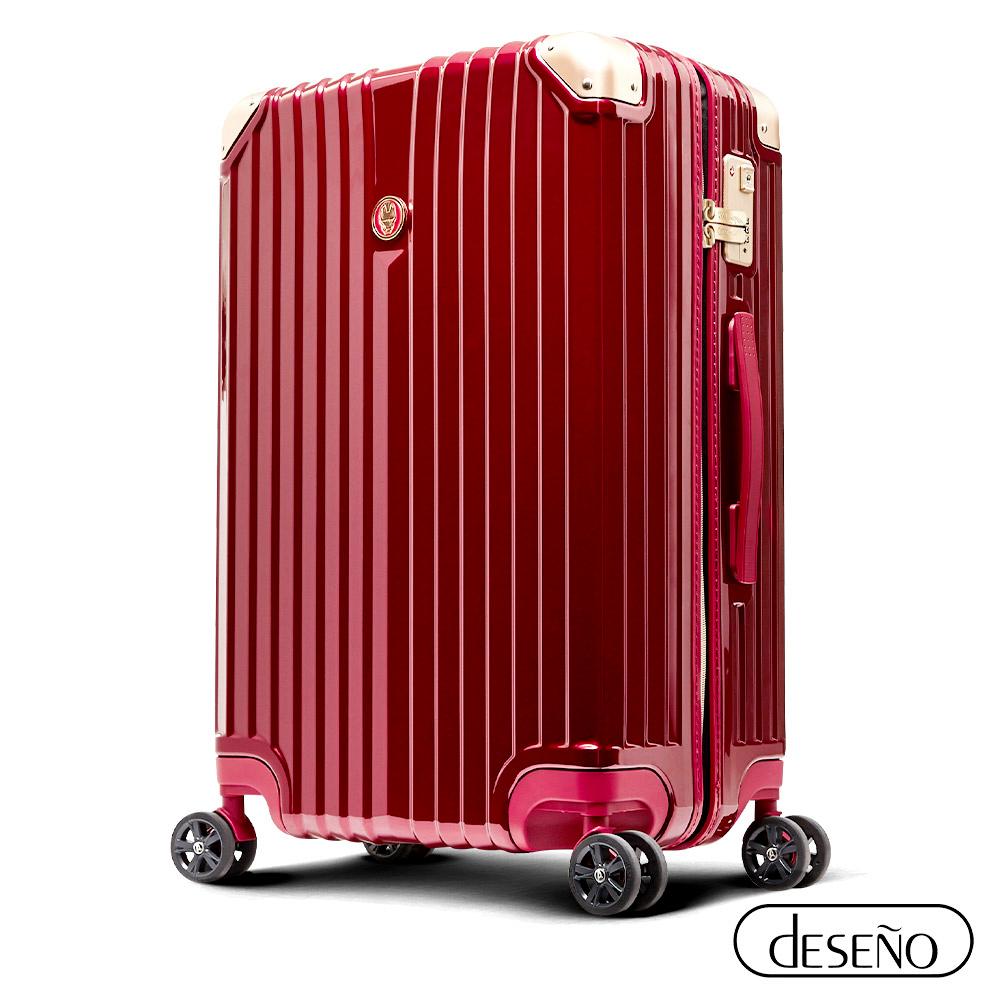 Marvel 漫威復仇者聯盟系列25吋新型拉鍊行李箱/旅行箱-鋼鐵人