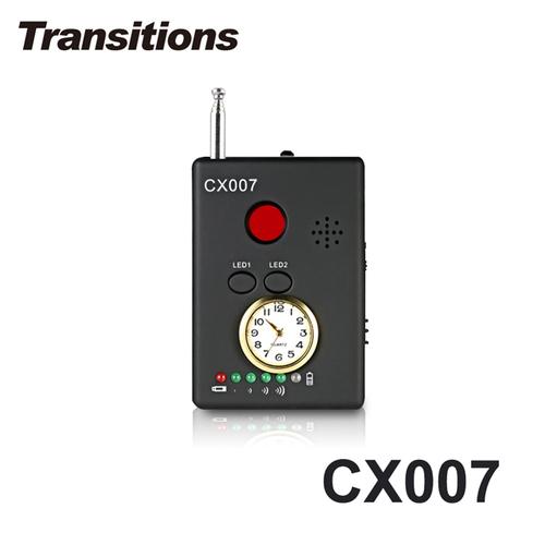全視線 CX007 多功能反偷拍/監聽偵測器