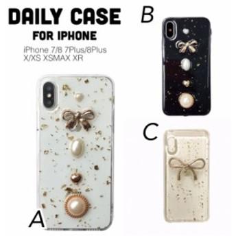スマホ 背面 ケース クリア 透明 キラキラ リボン パール ゴールド かわいい iPhone7/8 iPhone7/8plus iPhoneX/XS XR XSMAX 全3種