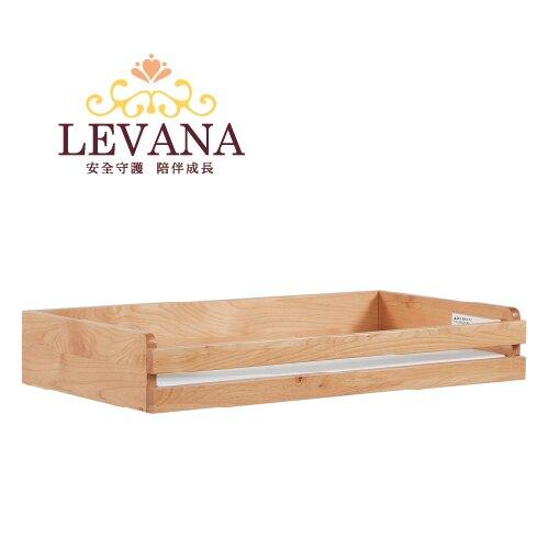 【品牌滿額贈】LEVANA SOHO 木製尿布台