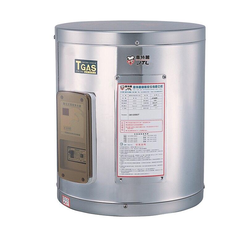 喜特麗儲熱式電能熱水器12G/220V/JT-EH112D