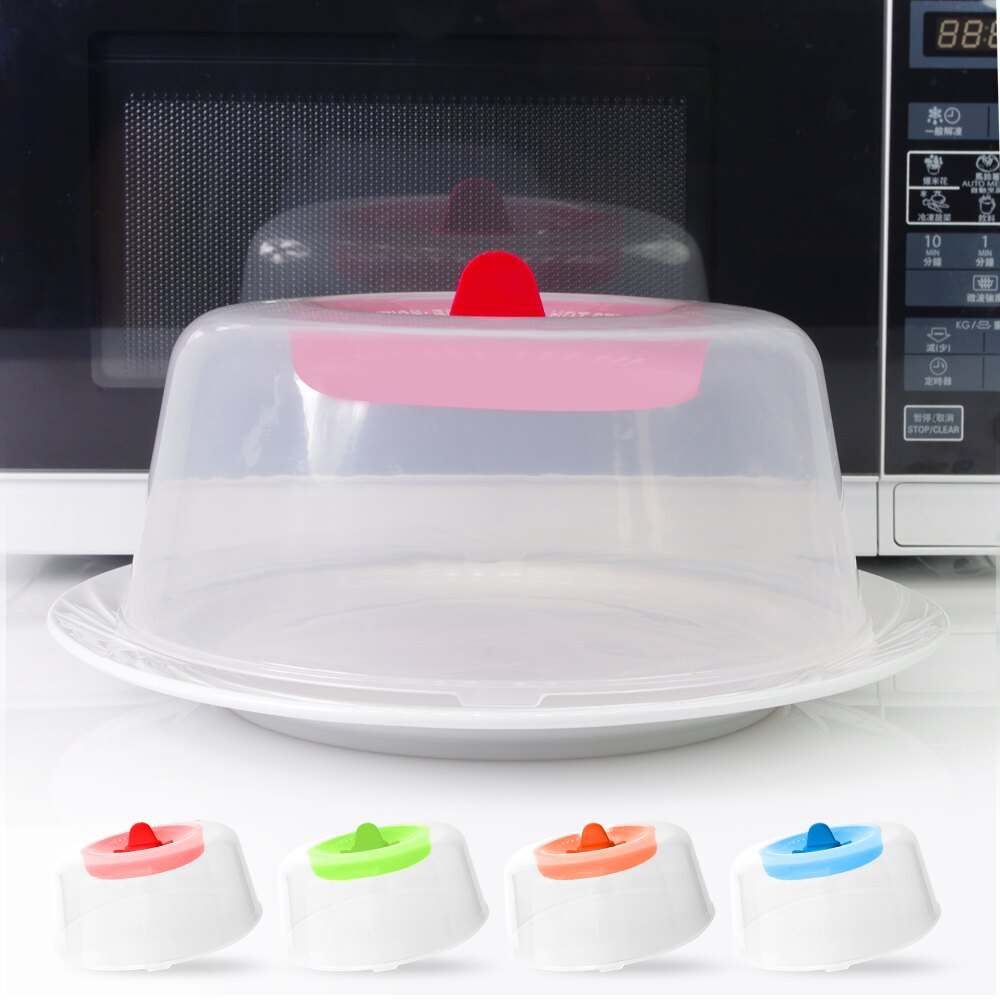 EG Home 宜居家 簡單料理專用微波蓋/鎖濕蓋(4色任選)