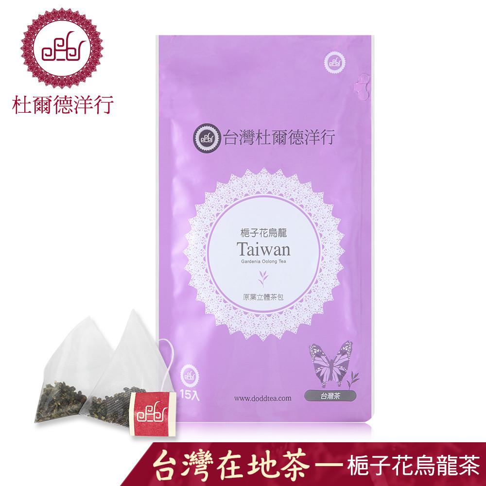 杜爾德洋行 dodd tea梔子花烏龍立體茶包15入/台灣原葉茶