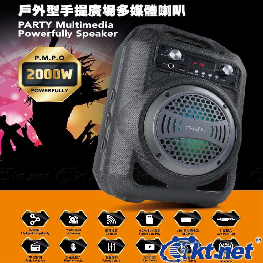 促銷 KTV藍芽手提音響大輸出喇叭音箱 FM收音機