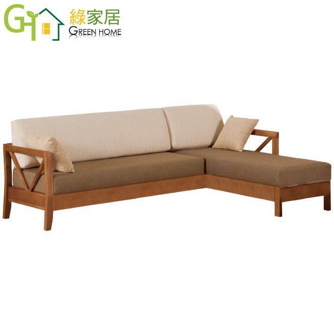 綠家居尼西  現代風亞麻布實木型沙發椅(左右二向可選)