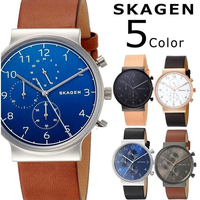 35f1ecbf1e スカーゲン レディース メンズ SKAGEN 腕時計 スカーゲン 時計 ブルー ブラウン ブラック ホワイト ANCHER アンカー SKW6358  SKW6359 SKW6371