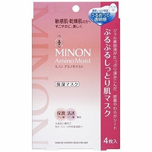 MINON 乳液面膜 Amino Moist 22mL4枚入【現貨】【星野日貨】。人氣店家星野日貨的美妝/造型/清潔/保養品、美妝/造型/保養品有最棒的商品。快到日本NO.1的Rakuten樂天市場的