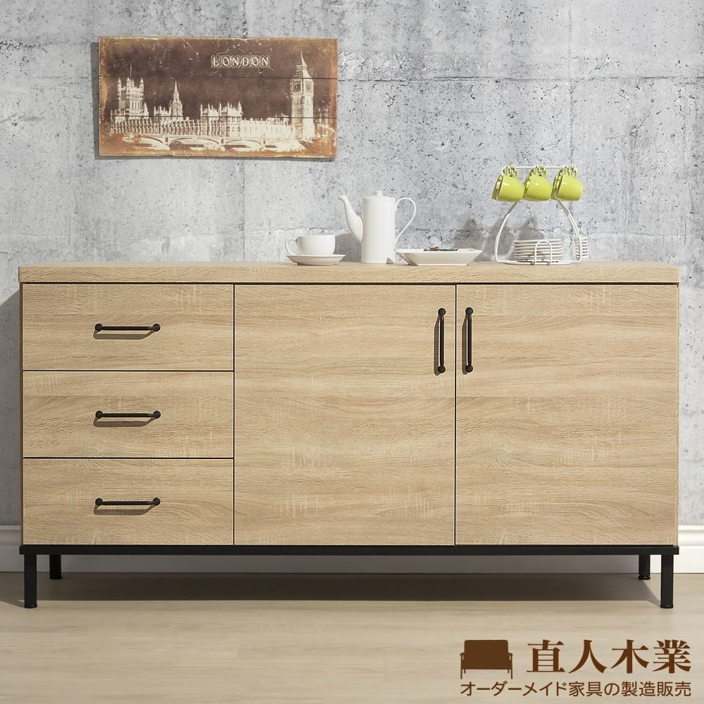 日本直人木業-light industrial 輕工業風151cm餐櫃