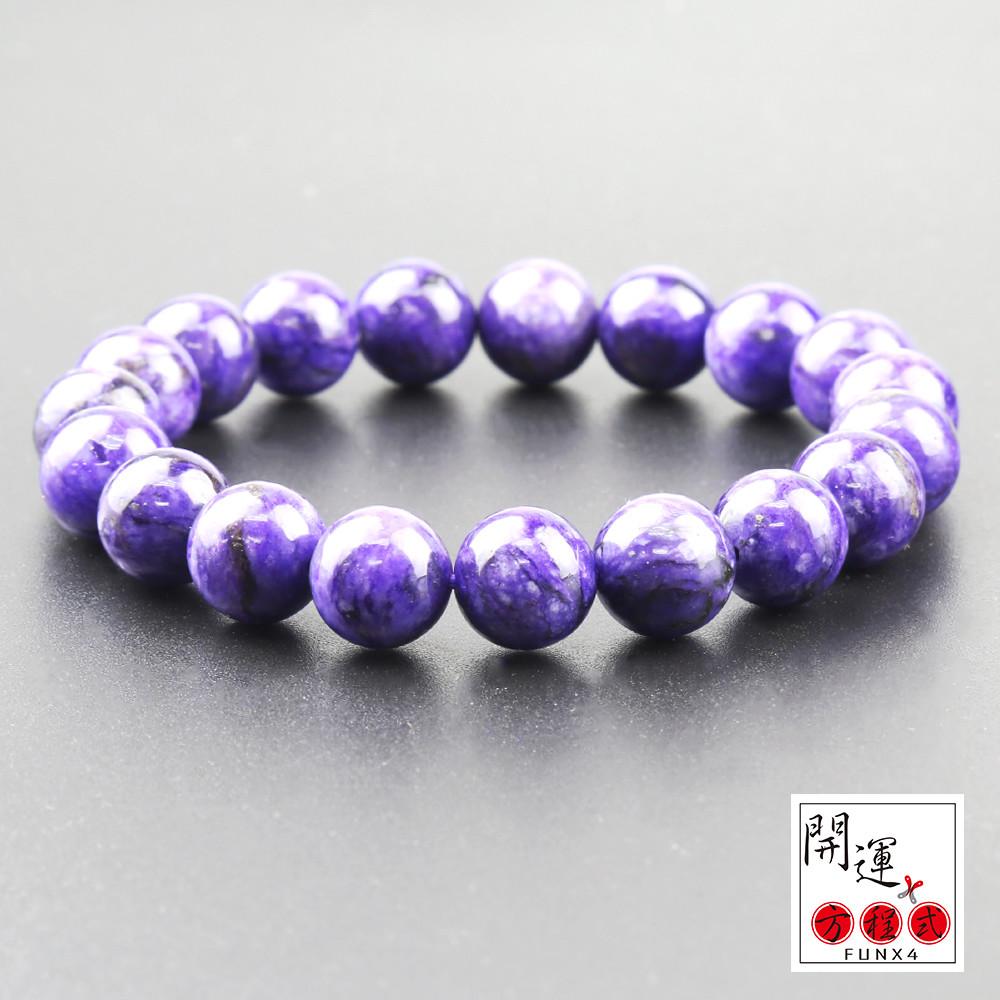 開運方程式天然能量紫龍晶8mm手珠(增加勇氣提升人際關係)