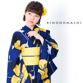 KIMONOMACHI 浴衣単品 芥子 レディース