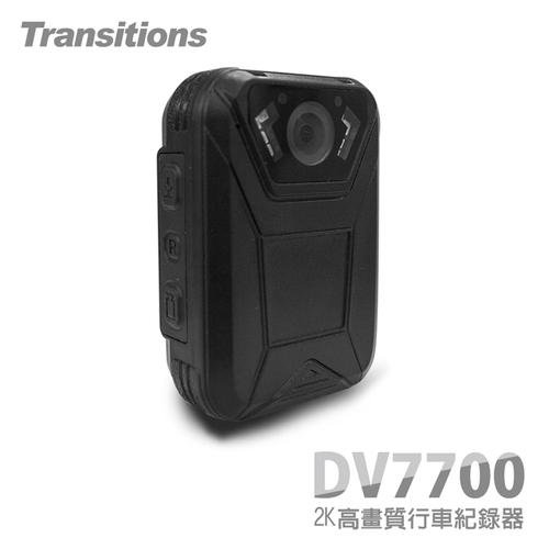 全視線 DV7700 1296P高畫質 安霸A7晶片 防水防撞超廣角隨身行車紀錄器