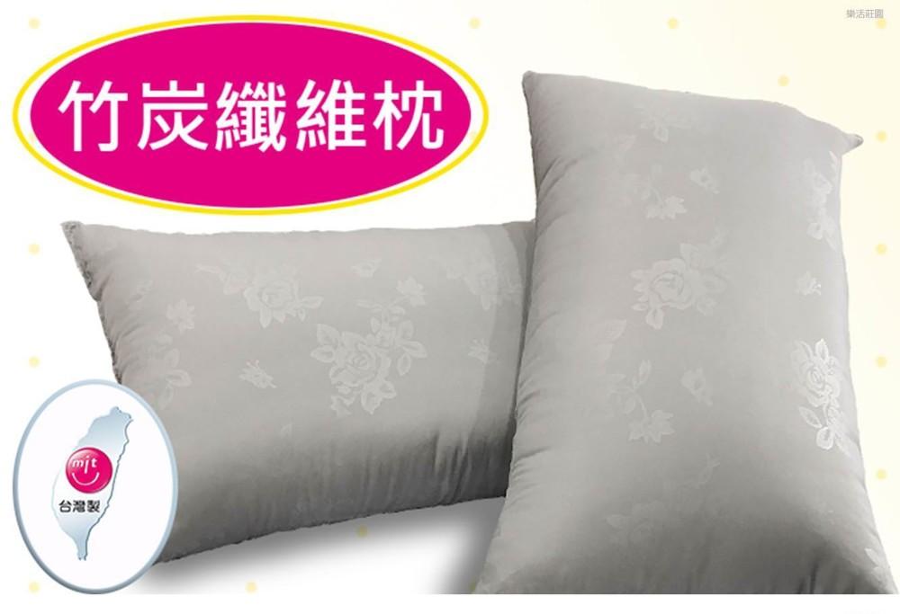 mit 台灣製 高優質竹炭枕