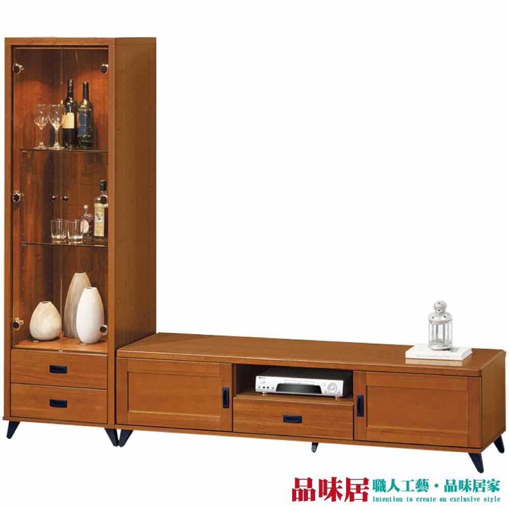 【品味居】克多朗 時尚8尺美型實木電視櫃/展示櫃組合