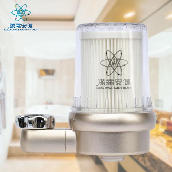 潔霖安健多功能沐浴前置專用過濾器