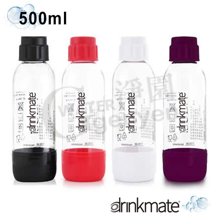[淨園] 美國 iSODA 氣泡水機專用水瓶500ml - 1入