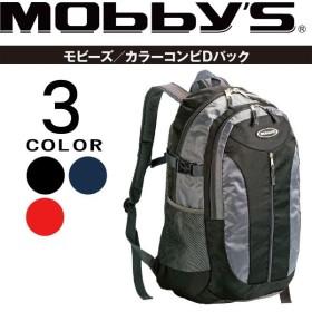 リュックサック 幅49cm 約28L ブラック 黒 ビジネス 通勤用 営業用 仕事用 キャンバス ママバッグ 鞄 カバン かばん バッグ 42536