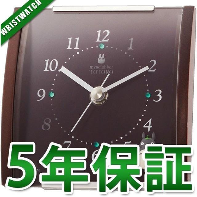 トトロM35 CITIZEN シチズン 8MGA35MN06 置き時計 国内正規品 時計 フォーマル