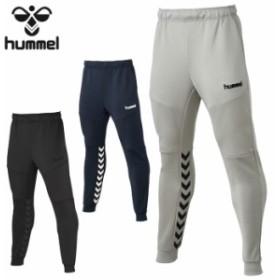 【即納!】ヒュンメル hummel スウェットパンツ HAP8203P メンズ トレーニング スポーツウェア ストレッチ 吸汗速乾
