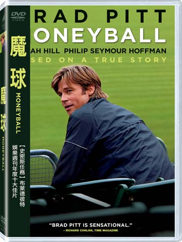 魔球 DVD-P2CTD2834