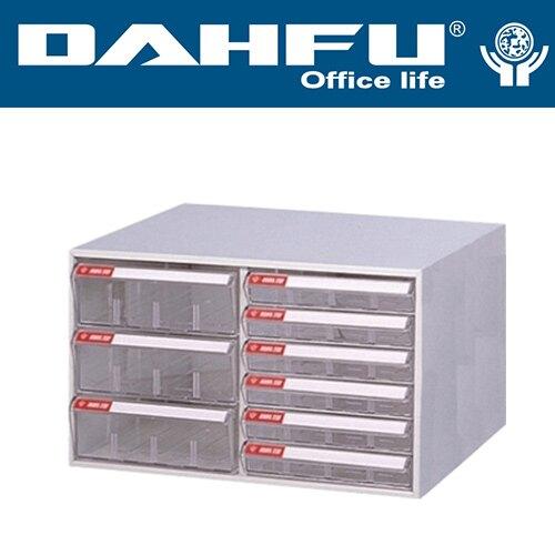 618購物節DAHFU 大富  SY-B4-212HB  桌上型效率櫃-W625xD402xH315(mm) / 個