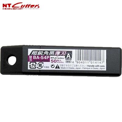 618購物節NT   BA-54P  A型刀片(超銳利薄黑刃) -50片入 / 盒