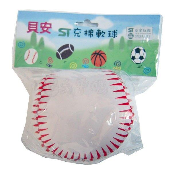 貝安ST軟球/4吋棒球【六甲媽咪】