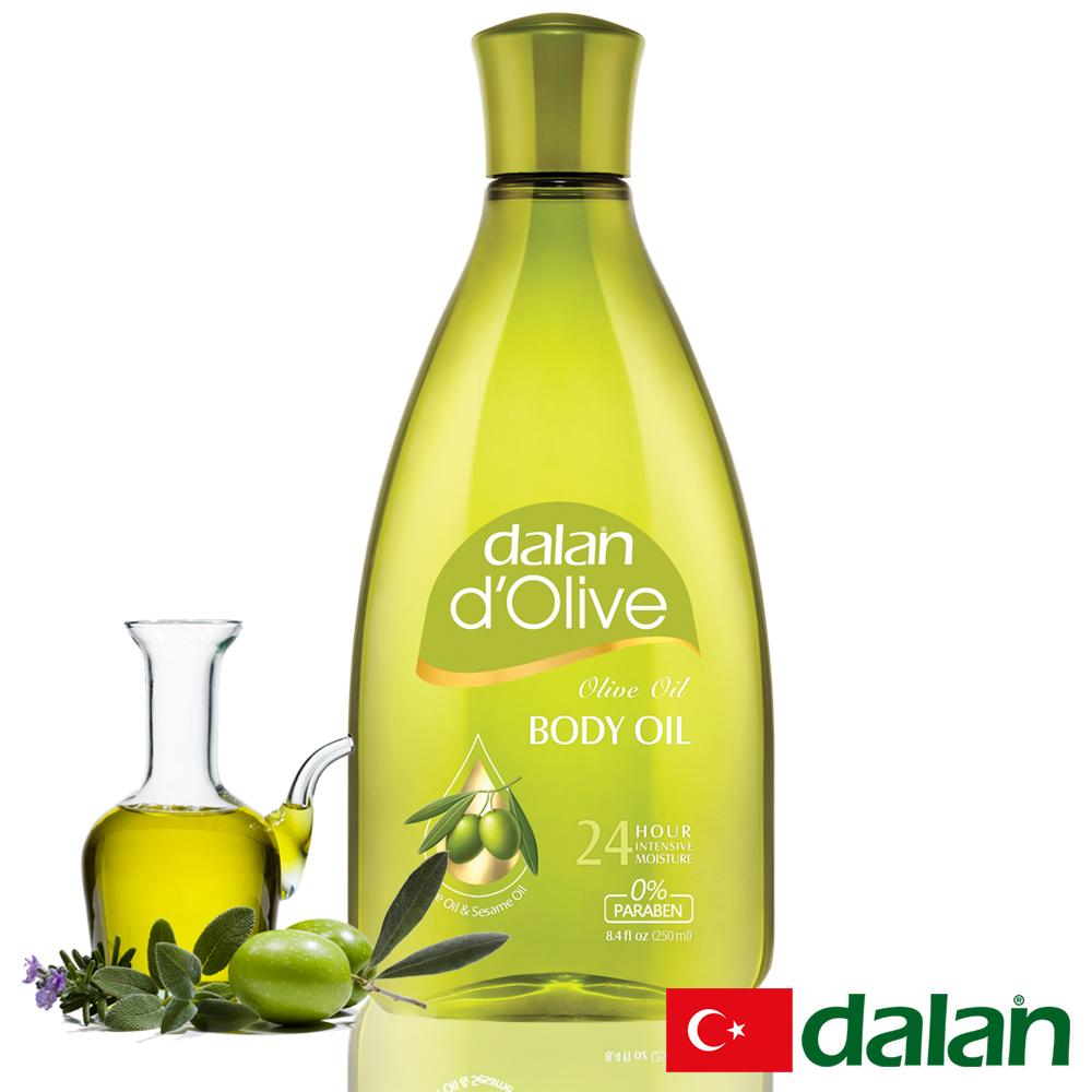 【土耳其dalan】頂級橄欖全效緊緻撫紋油 250ml