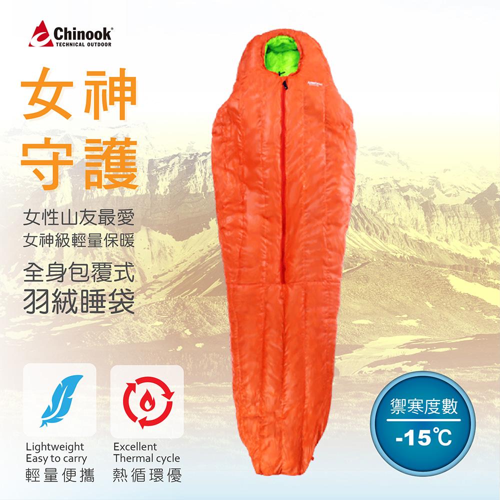 【CHINOOK】女神系列露營登山睡袋20805M(露營登山睡袋)