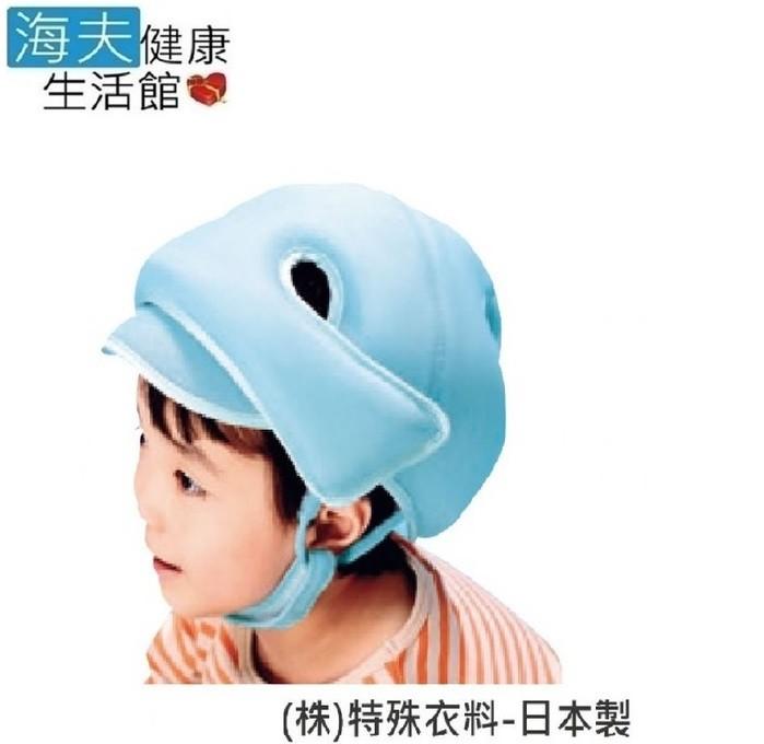 日華 海夫帽子d型 頭部保護帽 保護頭部側方 頭部側邊衝擊吸收 (w0433)