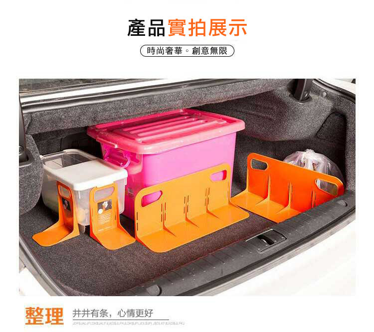行李箱強力防滑萬用擋板