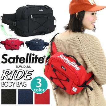 ボディバッグ Satellite サテライト RIDE スクエア ウエストバッグ ボディーバッグ バッグ 斜め掛け ワンショルダー メンズ レディース 男女兼用 ブランド