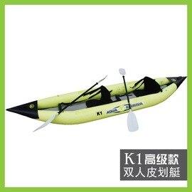 【K1雙人4米充氣皮划艇-BT88860-412*83cm-1套/組】載人數2人 樂划 K1雙人4米高檔充氣式獨木舟 皮划艇 充氣船-76033