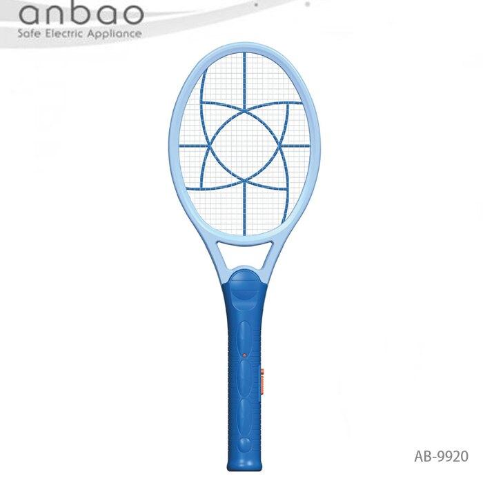 【安寶ANBAO】雙層捕蚊拍(大) AB-9920