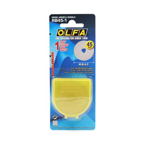 【OLFA】裁刀片45mm