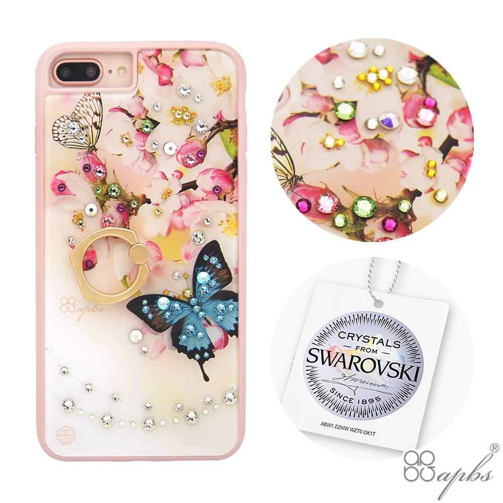 apbs iPhone8 Plus iPhone7 Plus iPhone6s Plus 5.5吋施華彩鑽減震指環扣手機殼-蝶戀櫻