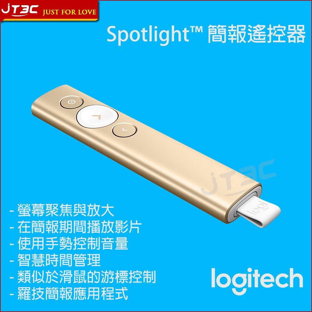 【領券最高現折$100+高點數回饋】Logitech 羅技 SPOTLIGHT 簡報遙控器-香檳金
