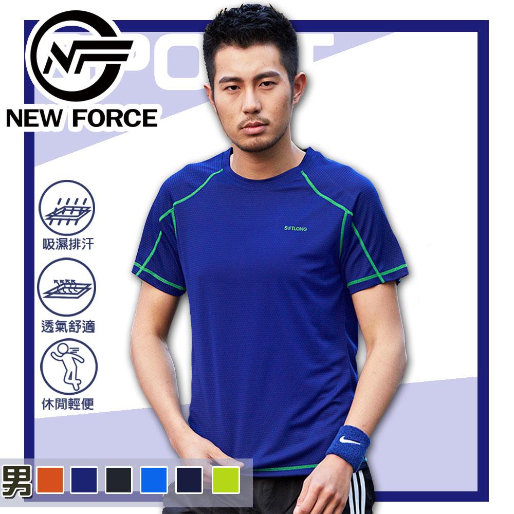 NEW FORCE 冰涼速乾蜂窩透氣男女排汗衫-男款寶藍