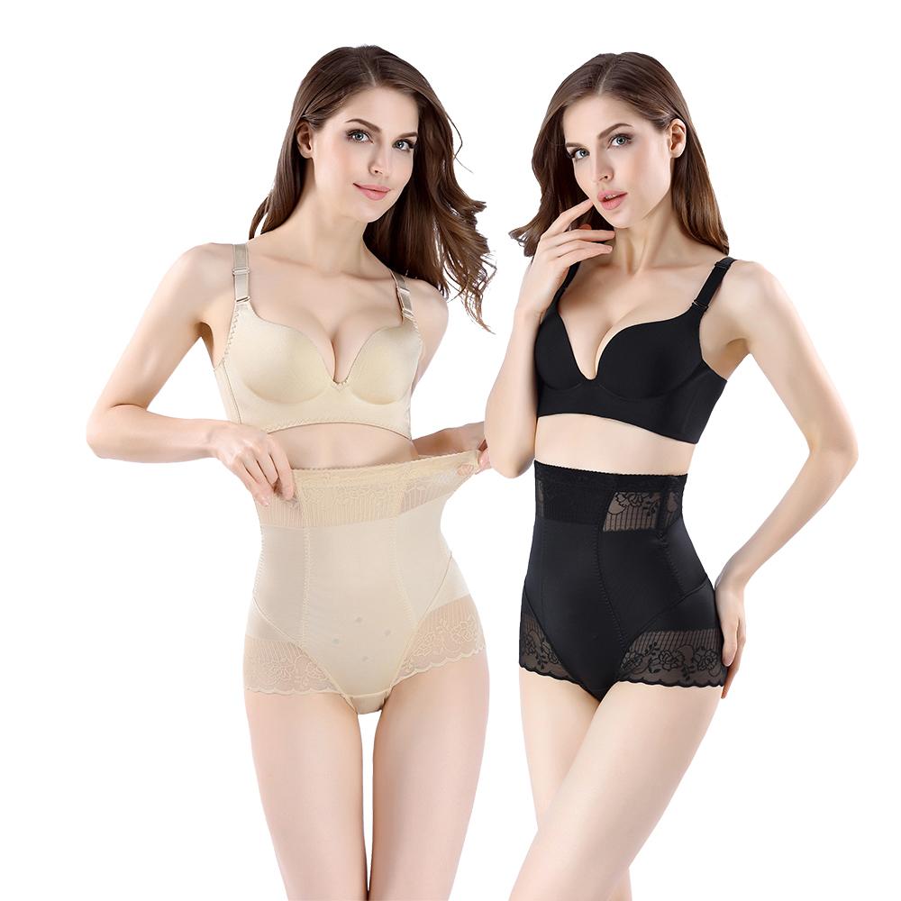 A+Courbe-蠶絲能量石燃脂無痕收腹雕塑褲/塑身褲(2件組)