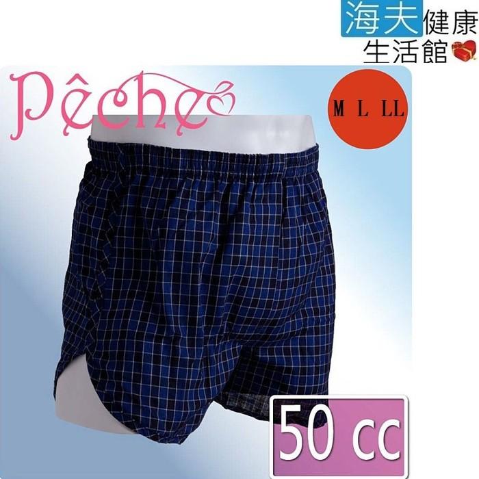 優活家 海夫日本進口 抗菌防漏消臭 紳士 失禁褲 安心褲 (藍格/50cc)