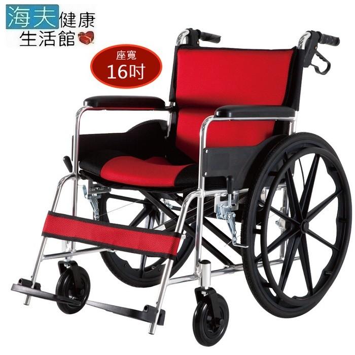 必翔銀髮手動輪椅(未滅菌)海夫健康生活館座得住手動輪椅 不可折背 16吋座寬(ph-161b)