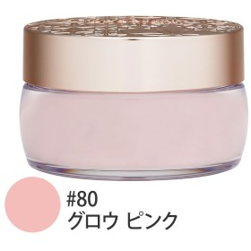 【リニューアル】AQ MW フェイスパウダー#80(グロウ ピンク)20g
