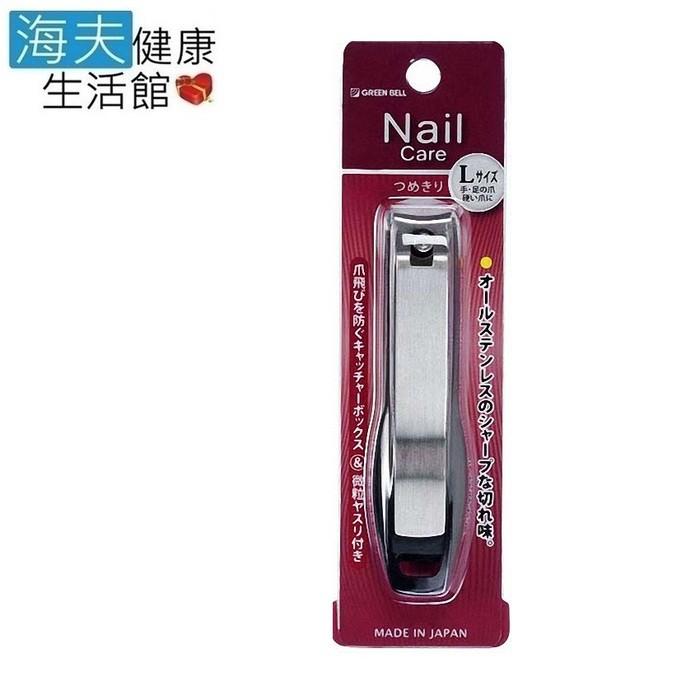 海夫健康生活館日本gb綠鐘 se 安全指甲刀 雙包裝(se-002)