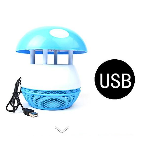 電子驅蚊器xu76led吸入式光觸媒驅蚊 蠅燈滅蚊器家用 吸蚊器 滅蚊好幫手