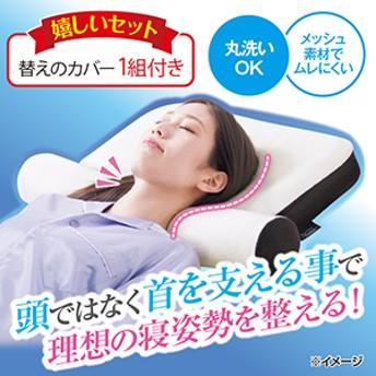 新・快眠習慣 ーAminー