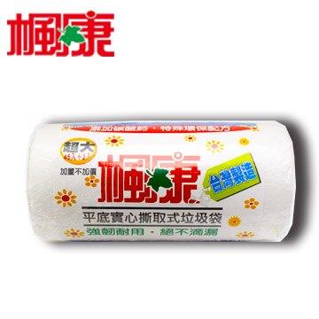 楓康環保透明垃圾袋(超大)/86*100cm   45張 3入