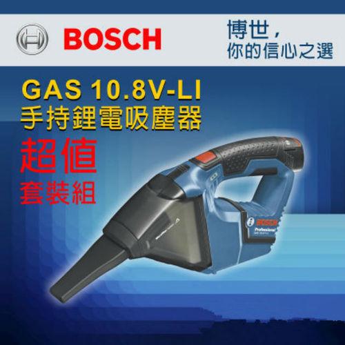 BOSCH GAS 12V-LI(空機)12伏強力 吸塵器 車用 家用 工程 洗車