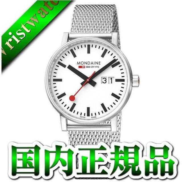 new style 80107 43534 MONDAINE モンディーン スイス 鉄道時計 エヴォ2 ビックデイト ...