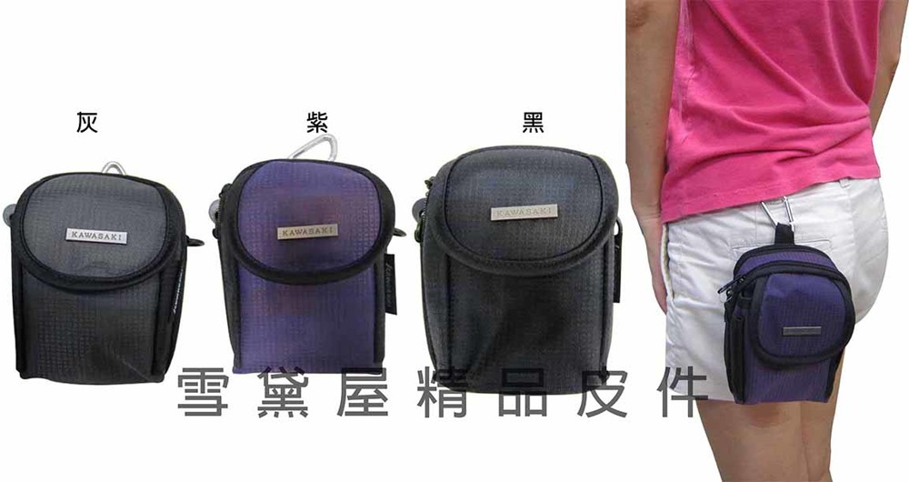 kawasaki 外掛式腰包4.7吋裸機台灣製造品質保證 三用功能pda袋 防水尼龍布材質